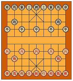 chinese chess e78d7-s238x262