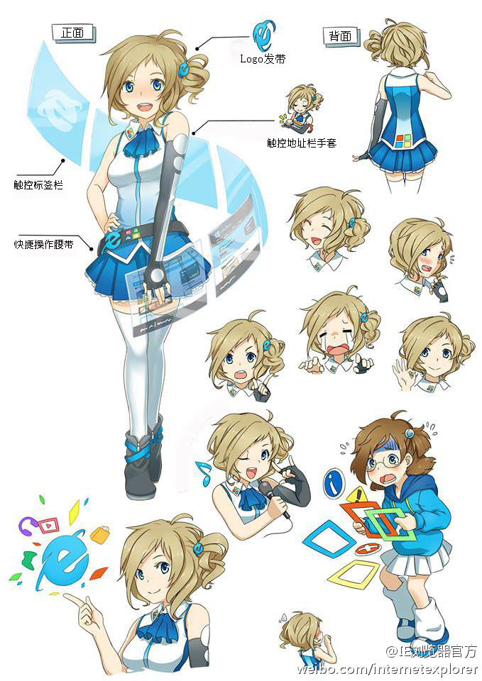 Internet Explorer anime girl