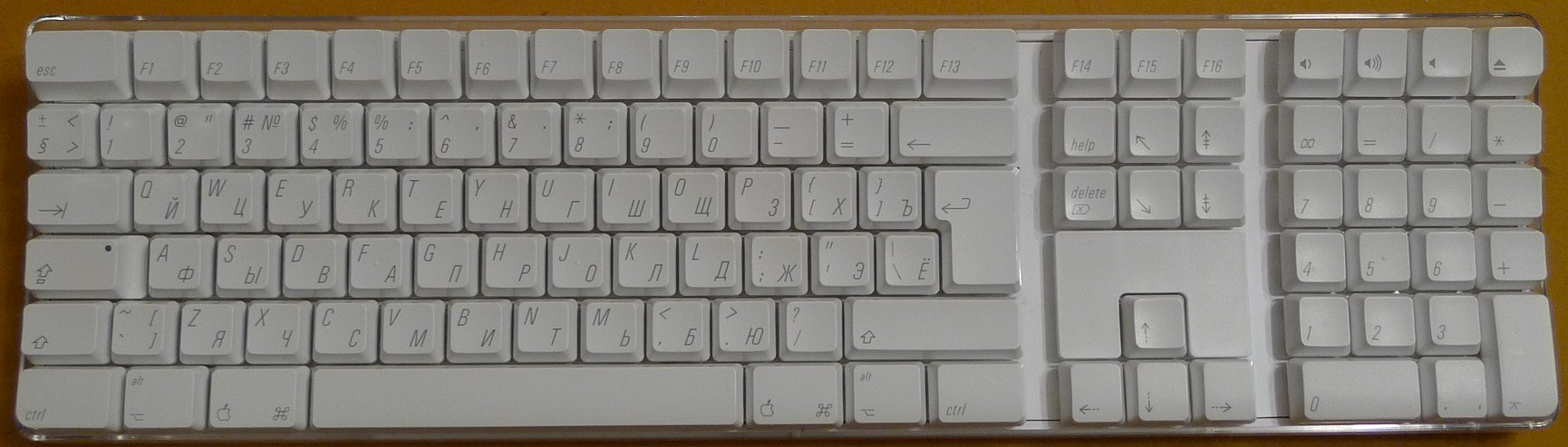 Keyboard Enterreturn Key Symbol